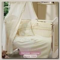 Бортик Funnababy Smile Фаннабэби Смайл короткий для детской кровати 120 х 60 см
