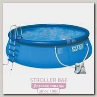 Надувной семейный бассейн Intex Easy Set Интекс Изи Сет с лестницей и насосом-фильтром