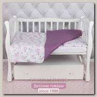 Комплект постельного белья в кроватку AmaroBaby Baby Boom из поплина, 3 предмета