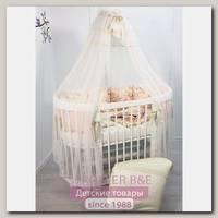 Комплект постели для круглой и овальной кроватки Marele Шебби Шик Розовый 460059-10, 17 предметов