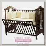 Детская кроватка Fiorellino Lily