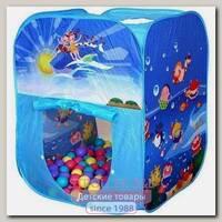 Игровой домик Ching-Ching Океан квадрат + 100 шаров