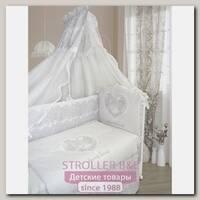 Комплект постели в кроватку Bombus Ажурный без вышивки, 7 предметов
