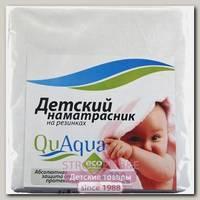Наматрасник натяжной Qu Aqua микрофибра