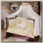 Комплект постельного белья Feretti Pony 6 предметов
