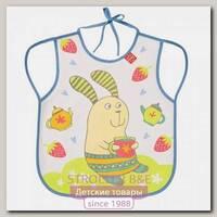 Нагрудный фартук с плечиками Happy Baby Baby bib with hangers (16011)