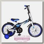 Двухколесный велосипед RT BA Sharp 16' 1s
