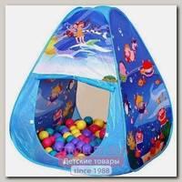 Игровой домик Ching-Ching Океан треугольник + 100 шаров
