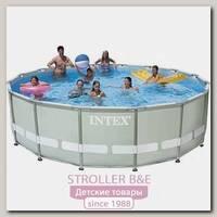 Каркасный семейный бассейн Intex Ultra Интекс Ультра круглый с лестницей и насосом-фильтром