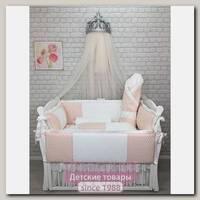 Комплект постели в кроватку Marele Коллекция Розовое Золото 460021, 11 предметов