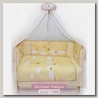 Комплект в кроватку Bombus Лунный мишка 7 предметов