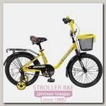Двухколесный велосипед Velolider Lider Stark 18'