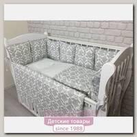 Комплект постели для прямоугольной кроватки Marele Дамаск Серый 46107-пр, 19 предметов