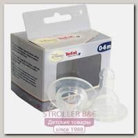 Комплект для Tefal Disney из 2 силиконовых сосок, 0-6 мес.