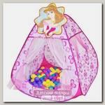 Игровой домик Ching-Ching Принцессы + 100 шаров