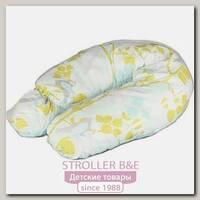Подушка для беременных и кормящих мам Mama's Helper Мамас Хелпер с мягким наполнителем