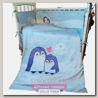 Набор постели в кроватку ТМ Newtone Пингвины, комплектация на выбор