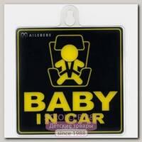 Информационный знак на присоске CarMate КарМейт Child in Car Message 'Ребенок в машине'