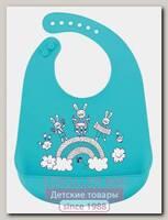 Нагрудник силиконовый Happy Baby Bib Pocket (16006)