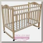 Детская кроватка Мой Малыш Ивашка 1, колесо-качалка