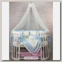 Комплект постели для круглой и овальной кроватки Marele Эльбрус 460259-ов, 20 предметов