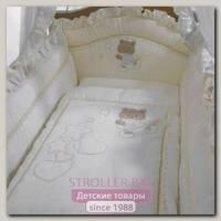 Комплект постельного белья для колыбели Bambolina Fatina