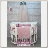 Комплект постели для круглой и овальной кроватки Marele Бело-розовая Классика 460003-10, 18 предметов