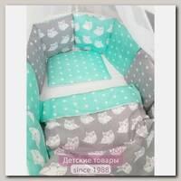 Комплект для круглой кроватки ByTwinz Совята с бортиками-подушками (6 предметов)