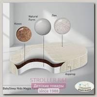 Овальный матрас BabySleep Nido Magia Form Linen 125*75