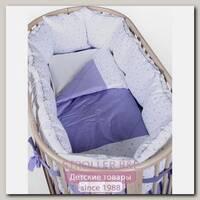 Универсальный комплект постели в кроватку Nastella Silver Star, 6 (17) предметов, борт из 12 подушек