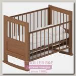Детская кроватка-качалка Атон Герда