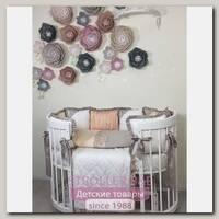 Комплект постели для круглой и овальной кроватки Marele Янтарный 460258-ов, 19 предметов