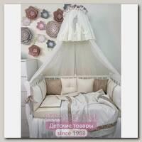 Комплект постели для прямоугольной кроватки Marele Топленое Молоко 460274-пр, 16 предметов
