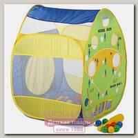 Детская палатка Calida Baseball + домик + 100 шаров