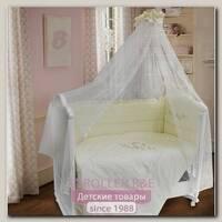 Комплект постели в кроватку Bombus Франсуаза, 7 предметов