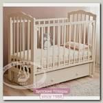 Кроватка детская Красная Звезда Можга Элина С 669 поперечный маятник