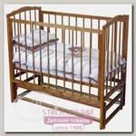 Кроватка детская Красная Звезда Кристина С-614 с продольным маятником