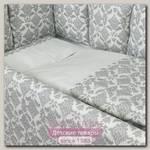 Комплект постели для круглой и овальной кроватки Marele Дамаск Серый 46107-ов, 18 предметов