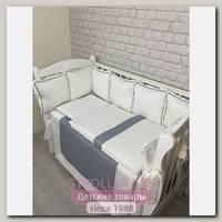 Комплект постели для прямоугольной кроватки Marele Греческий Серый 460252-пр, 18 предметов
