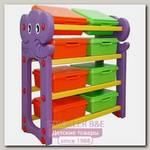 Стеллаж для хранения игрушек Happy Box JM-809B с крышками