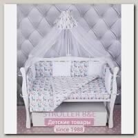Комплект постели WB Premium в кроватку AmaroBaby Ламы, 18 предметов