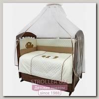Комплект постели в кроватку Топотушки Пушистик, 7 предметов