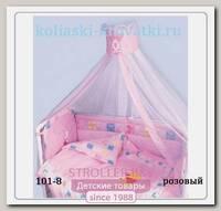 Комплект белья Kids comfort 3 линейка 7 предметов