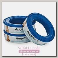 Комплект из 3-х кассет к накопителю подгузников Angelcare AR9003-EU
