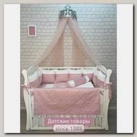 Комплект постели для прямоугольной кроватки Marele Бело-розовая Классика 460003-12, 19 предметов
