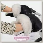 Меховая муфта-рукавички для коляски Esspero Gretta из 100 % натуральной шерсти