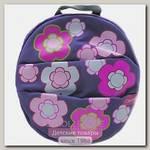 Детский рюкзачок с поводком Clippasafe Flower CL66/4