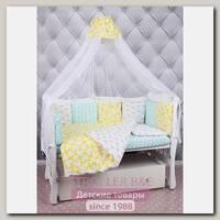 Бортик в кроватку AmaroBaby Happy Baby, 12 подушек, бязь