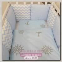 Комплект в кроватку ByTwinz Бриз с бортиками-подушками (6 предметов)