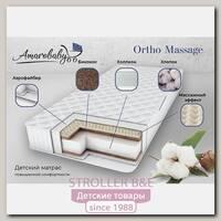 Детский ортопедический матрас AmaroBaby Ortho Massage с массажным эффектом